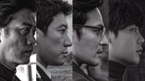 V.I.P. is a Korean Action Thriller