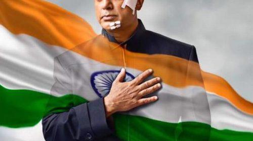 Vishwaroopam 2 Kamal Hasaan's film trailer launch