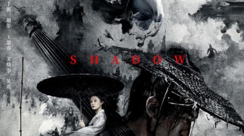 Trailer of Zhang Yimou's 'Shadow'
