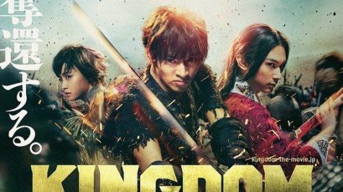 Trailer of Japanese Actioner Kingdom