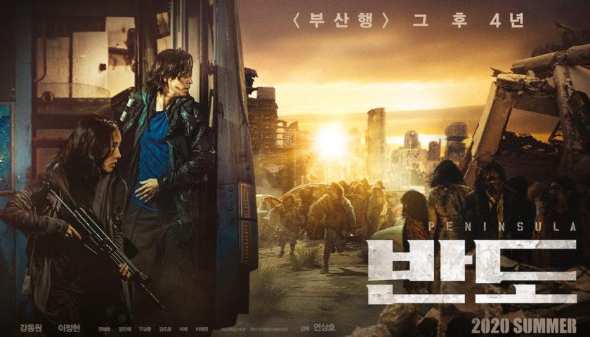 "Trailer – Korean Zombi Action film "" Peninsula"""