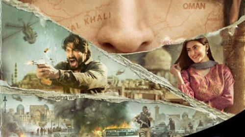 Trailer of Khuda Haafiz