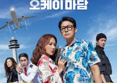 Trailer of Korean Action film Okay Madam.