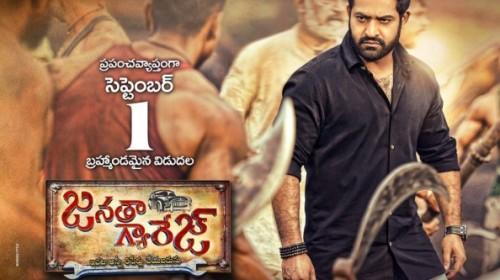 Janatha Garage Causes a Storm at the Box office.