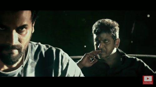 Trailer of Kannada Movie Mufti