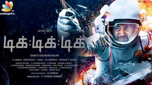 Trailer Of Tamil Film Tik Tik Tik