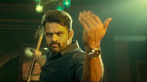 Teaser Trailer Of Telugu Movie INTELLIGENT