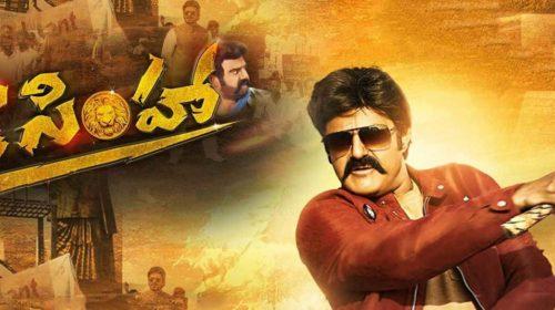 Trailer of Telugu Action Film Jai Simha