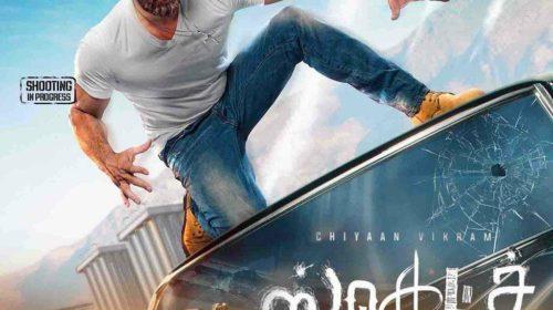 Trailer Of Tamil Film Sketch