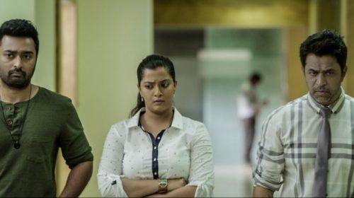 Trailer of Telugu Actioner Kurukshethram