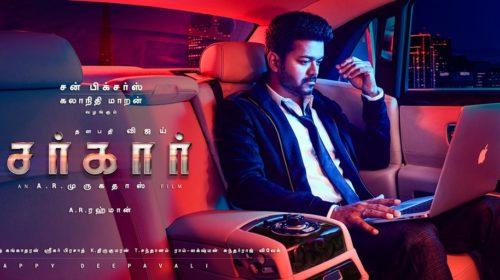 Trailer of Tamil Action film Sarkar