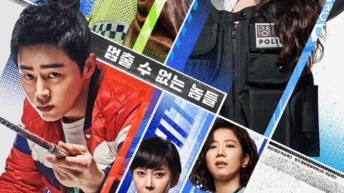 Trailer of Korean Movie Hit and Run Squad